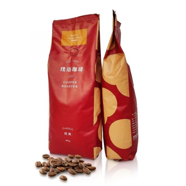 coffee beans direct supplier